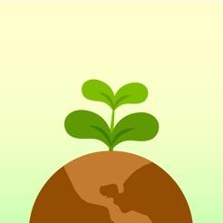 Image result for app called flora