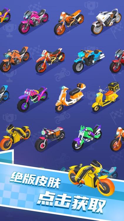 翻滚吧摩托 - 全民3D竞速挑战 screenshot-4