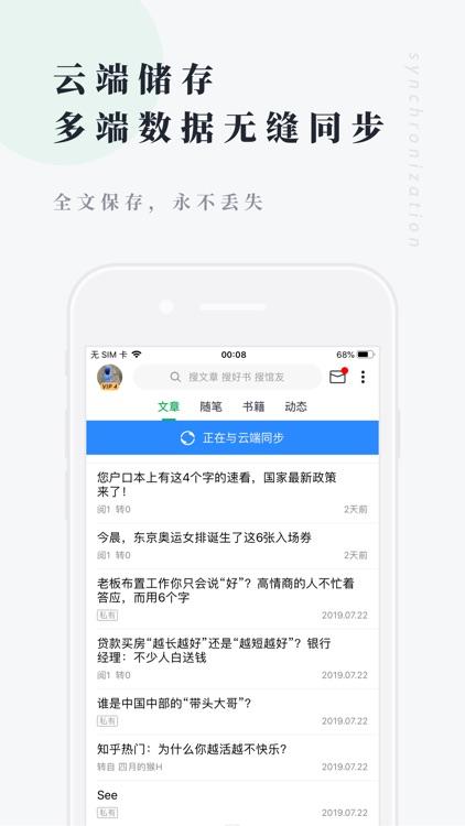 个人图书馆 screenshot-4