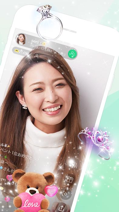 LINE LIVE - LINEのライブ配信アプリ ScreenShot1