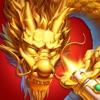 ドラゴンキングフィッシングゲ-dragon king