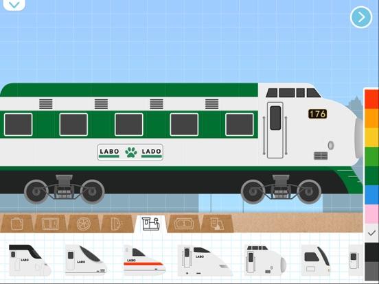 Labo Brick Train(Full)のおすすめ画像5