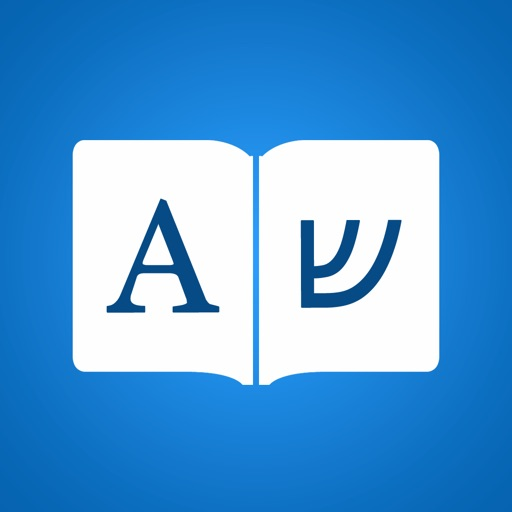 Hebrew Dictionary Premium