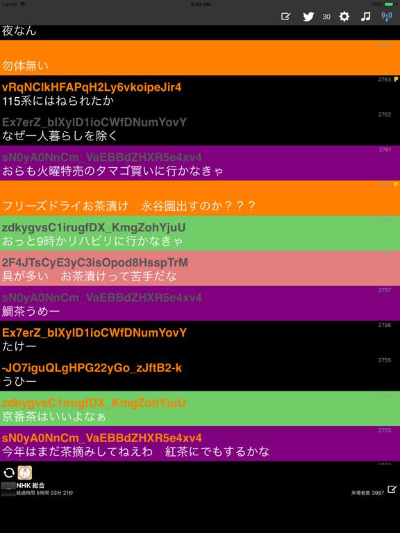 ニコ生コメビュ Chazuke\(^o^)/のおすすめ画像1