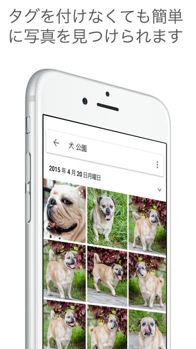 Screenshot for Google フォト in Japan App Store