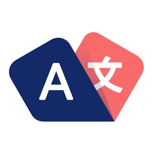 Traductor: Language Translator