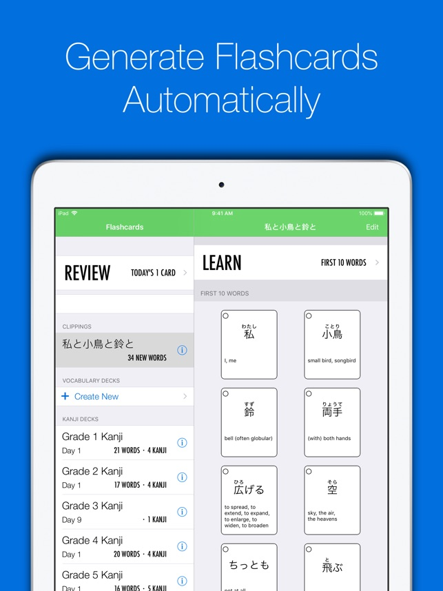 Nihongo - Japanese Dictionary on the App Store