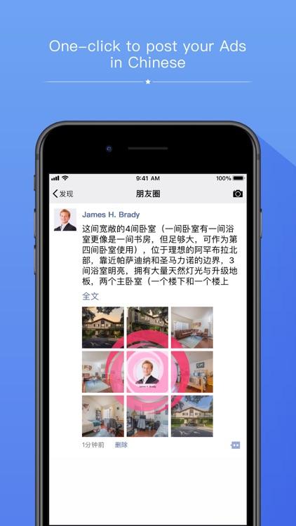 The House Club:北美华人地产经纪的房产推广平台 screenshot-4