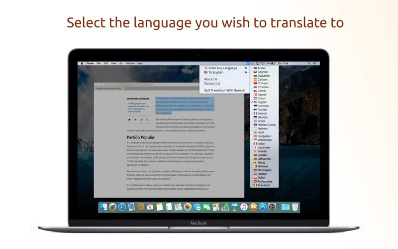 Translator with Speech Pro скриншот программы 2