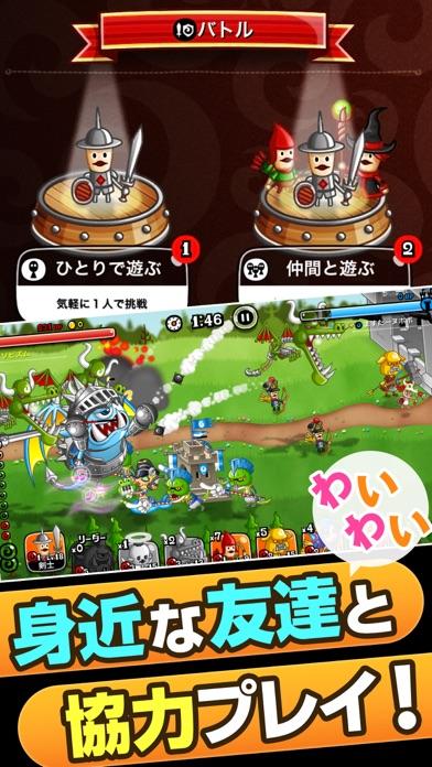城とドラゴン screenshot1