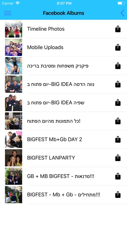 BIG IDEA Camp screenshot-4