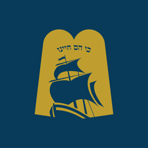 The Siyum App