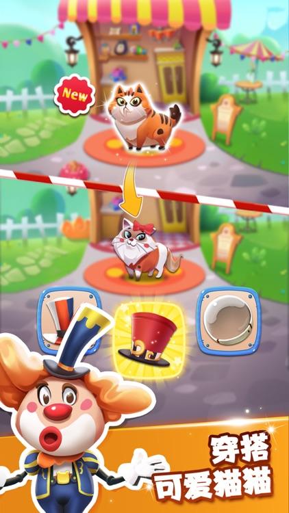 开心糖果猫 - 消消乐宾果缤纷乐园 screenshot-3