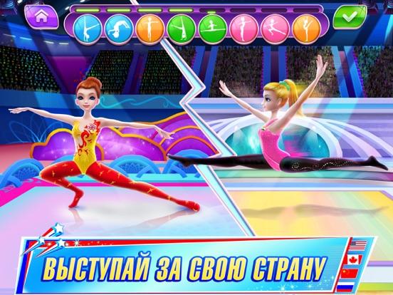 Знаменитая гимнастка на iPad
