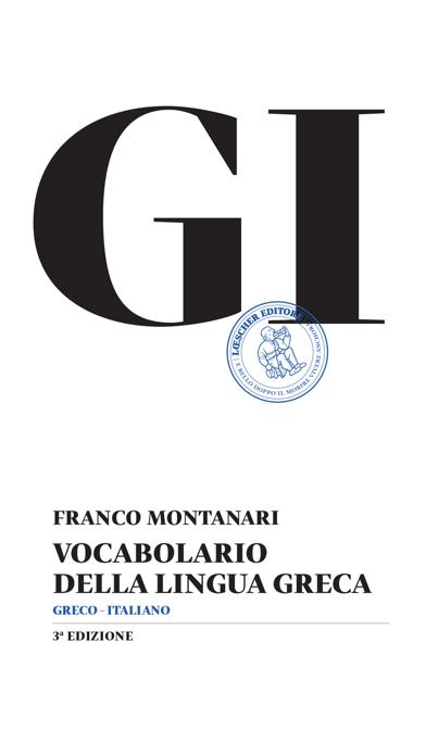 GI Montanariのおすすめ画像1