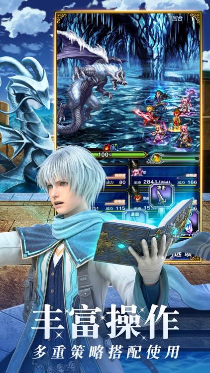 最终幻想:勇气启示录 screenshot-3
