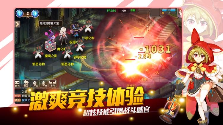 星幻传说-回合制卡牌RPG二次元手游