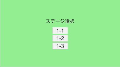 よく走るウサギ screenshot 3