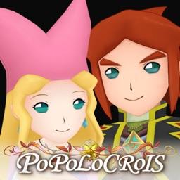 ポポロクロイス物語 ~ナルシアの涙と妖精の笛