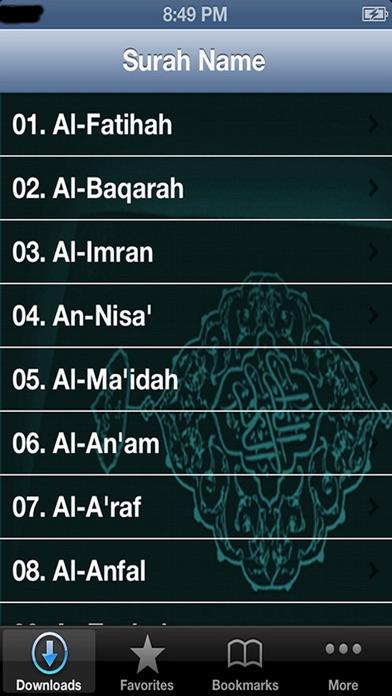 Quran Abdullah Awad Al Juhany screenshot two