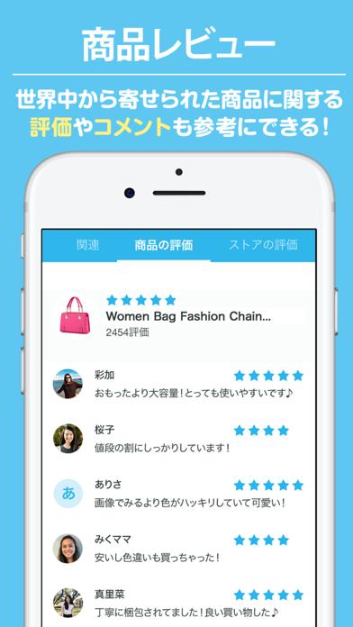 Wish - ショッピングをもっと楽しく ScreenShot3