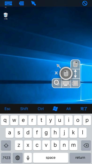 ThinclST/Mobileのスクリーンショット2