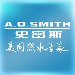 A.O.史密斯智能互联系统