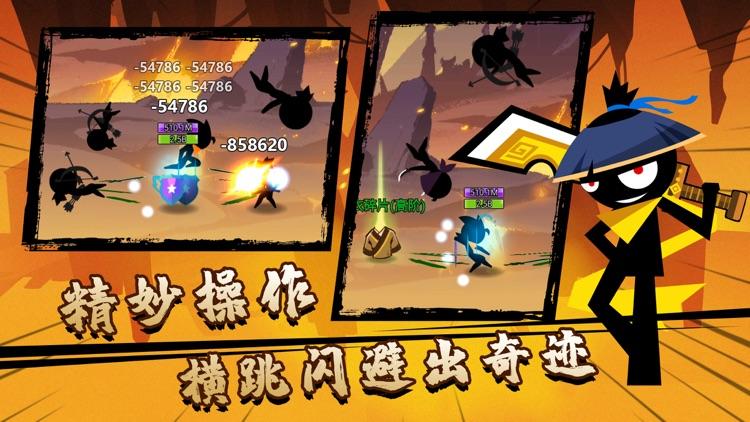 功夫王者-功夫特牛称霸江湖 screenshot-4