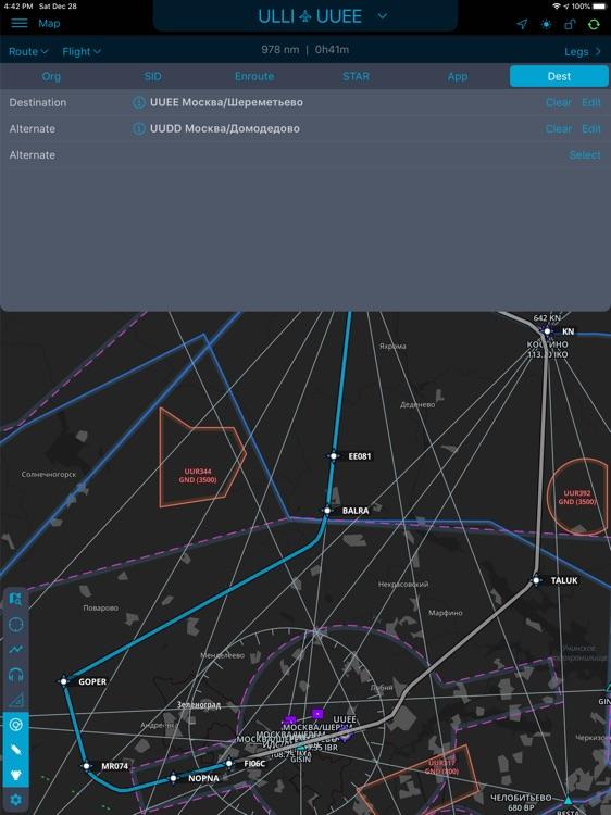 skyBAG screenshot-3