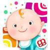 幼児用言語学習123 - 子供のための - iPadアプリ