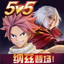 小米超神-5v5开黑竞技MOBA手游