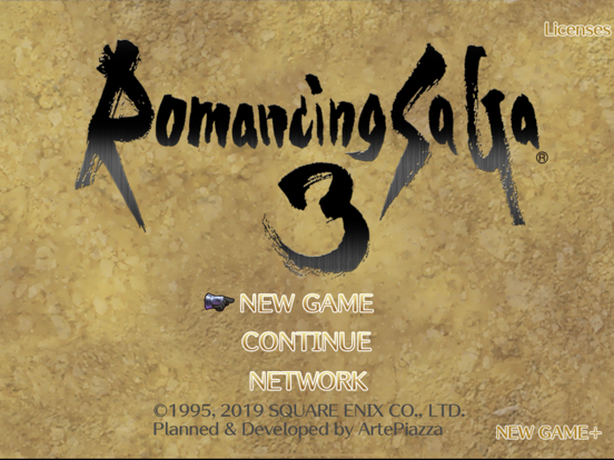 Romancing SaGa 3 screenshot 7