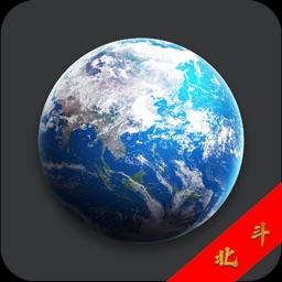 北斗专业导航-国产卫星地图