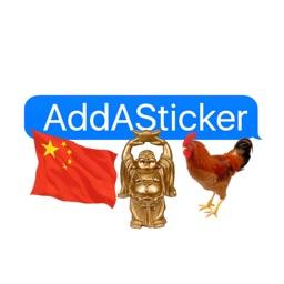 AddASticker Chinese Series