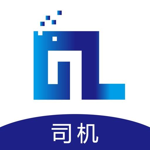 猛拉拉司机端-网络货运平台