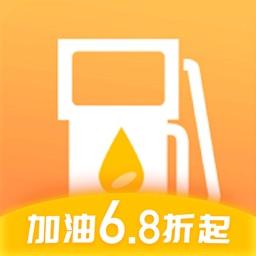 油不愁-全场5折优惠加油充值卡