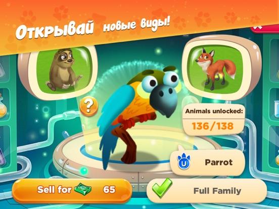 Скачать Зоопарк: Семья животных