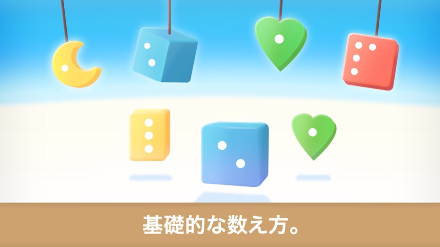 Puzzle Shapes - 儿童学习-4