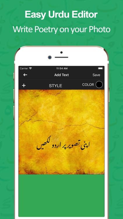 Easy Urdu Keyboard screenshot-6