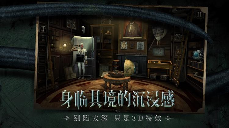 迷室:往逝-The Room: Old Sins官方中文版 screenshot-4