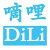 嘀哩嘀哩-dilidili番剧动漫视频