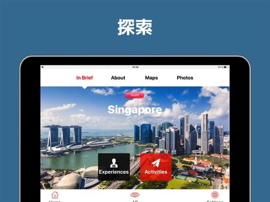 シンガポール 旅行 ガイド &マップのおすすめ画像3