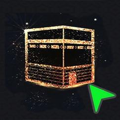 Qibla Finder and Qibla Locator uygulama incelemesi