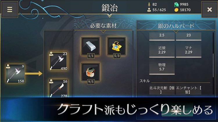 クレサマルス物語 screenshot-7