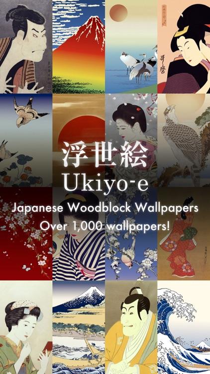 Ukiyo-e Wallpapers screenshot-0
