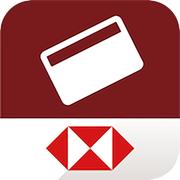 汇丰信用卡手机银行