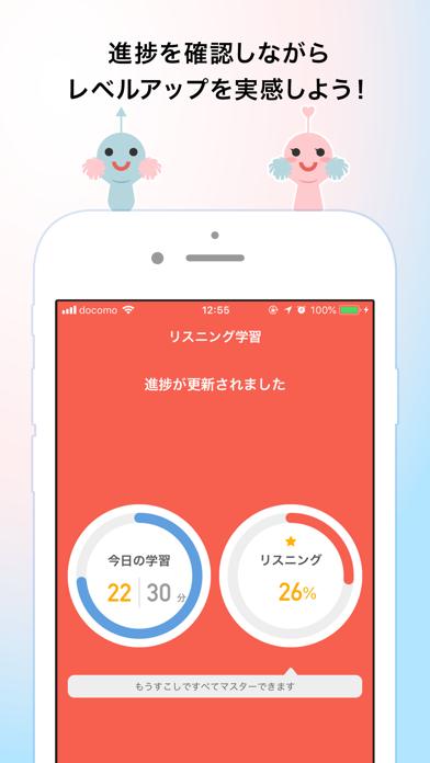 英検公式 - スタディギア for EIKENのおすすめ画像3