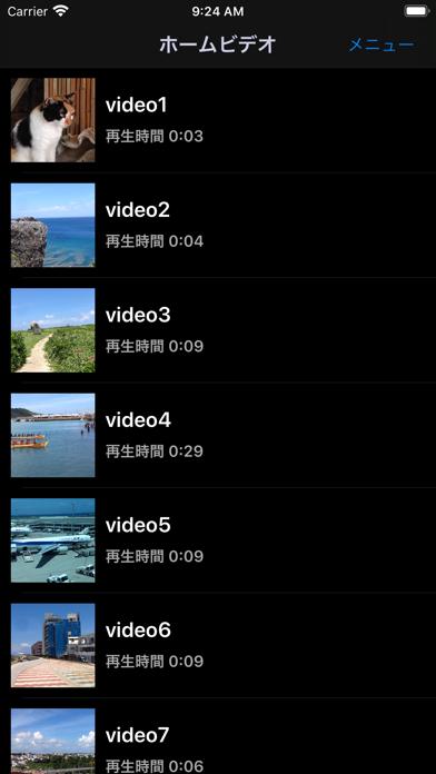 ビデオ2カメラロール -ホームビデオ動画をカメラロールに保存 - 窓用