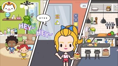 Miga Town:Apartment screenshot 4