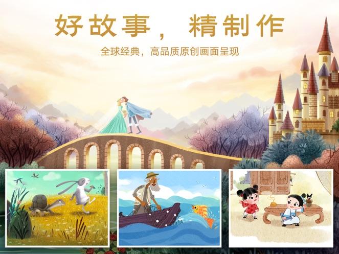 洪恩双语绘本- 儿童英语分级阅读趣味绘本故事-1